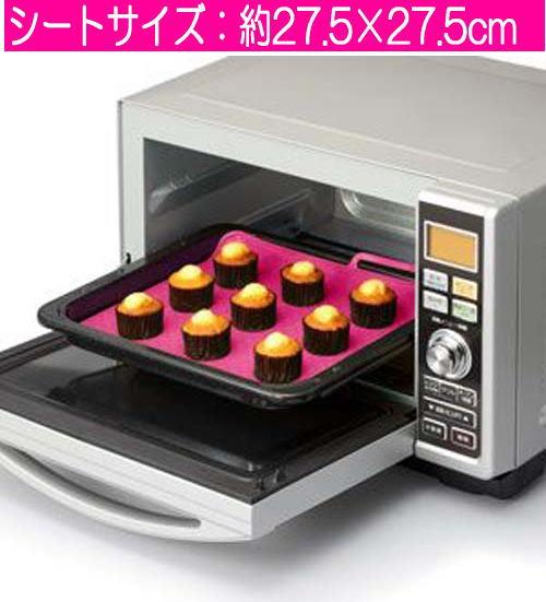 シリコン製クッキングシート【shiku25cm/オーブン角皿用】東洋アルミエコープロダクツ
