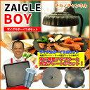 【SALE】【TVショッピング】ザイグルボーイ&高さ調整アダプター・角型プレート3点セ