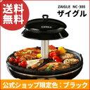 【SALE】【公式限定あんしん保証】ホットプレート ザイグル 焼肉 赤外線卓上調理器 赤