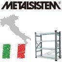 メタルラック 幅90 4段 スチールラック 棚板1枚当たり耐荷重150kg METALSISTEM 3段スチールシェルフW900 メタルシステム イタリア製 業務用 倉庫 オシャレ ガレージ プロ ショップ
