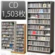 幅89cm CD1503枚収納 前後収納で同じ幅で2倍収納タンデムCDラック 木製 大容量 デザイン プロ 業務用 大量 本棚 インデックスプレート20枚付きDVDラック DVD収納(おしゃれ ラック シェルフ 書棚 ブックラック)