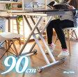 【本州と四国は開梱設置料込み】リフティングテーブル 90×45(98)cmタイプ昇降テーブル おしゃれなリフティングテーブル 昇降式テーブル ダイニングテーブル リフティングテーブル ルガ BAN-B2014-1PU(WH) BAN-B2014-2(DBR)