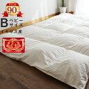 国産羽毛布団 イギリス産高級羽毛使用「羽毛のソムリエ」 ベビーサイズ 95×120cm イギリス産 エクセルゴールドラベル ダウンパワー360 ダウン90%選べるロング スーパーロング 日本製