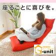 スワロッサー PUレザータイプ 日本製 座椅子 リクライニングチェアー ハイバック 送料無料(座椅子 座いす 座イス リクライニング リクライニングチェア リクライニングチェアー 敬老の日 椅子 いす イス プレゼント ギフト おじいちゃん おばあちゃん)