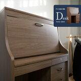 ライティングデスク 学習机 ビューロー 「planche」 [デスク本体・単体] 日本製 収納 学習デスク 木製 完成家具【開梱設置料込み※一部地域を除く】