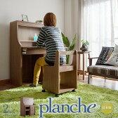 【今だけ!ポイント2倍♪】ライティングデスク 学習机 ビューロー 「planche」 2点セット[デスク+専用椅子] 日本製 収納 学習デスク 木製 完成家具【開梱設置料込み※一部地域を除く】