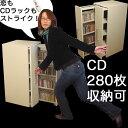 スライドCDラック 2列タイプ CDラック CDラック CD 収納 木製 大量 本棚 DVDラック コミックラック収納 ★★ 【P0810】