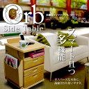 ナイトテーブル サイドテーブル iPhone iPad スタンド 多機能サイドワゴンテーブル キャスター 移動 木製 充電 0824楽天カード分割