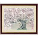 額 夜桜爛漫 森山観月 サイズ 20×15cm 木製フレーム ガラスカバー フォトフレーム 新絹本