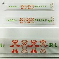 完封箸 子供用6寸 動物柄(A・B・C) 1ケース(4000膳入)