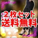 【送料無料!】【chuchuバンビ〜kissしたくなる脚〜★2枚セット】※12月下旬より順次発送を予定しております。
