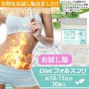 【即納】ダイエットフォルスコリ600 ダイエットサプリ コレ...