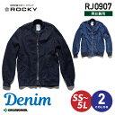 ロッキー ROCKY デニムMA-1ジャケット RJ0907 【秋冬】【ボンマックス】 長袖 作業服 作業着 男女兼用