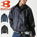 【BURTLE】【バートル】4018プルオーバ 防寒 作業服 メンズ