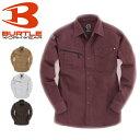 【BURTLE】【バートル】5205長袖シャツ 日本製生地使用 秋冬 作業服 メンズ
