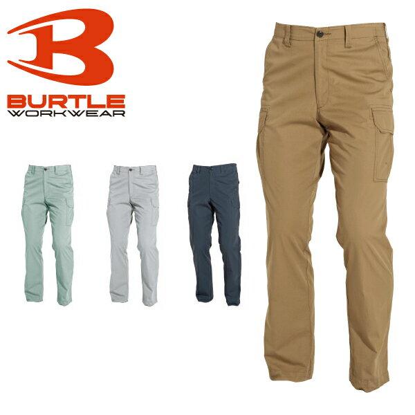 【BURTLE】【バートル】8032カーゴパンツ 秋冬 作業服 メンズ