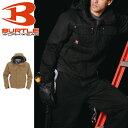 【BURTLE】【バートル】8110防寒ジャケット(大型フード付き) 作業服 メンズ