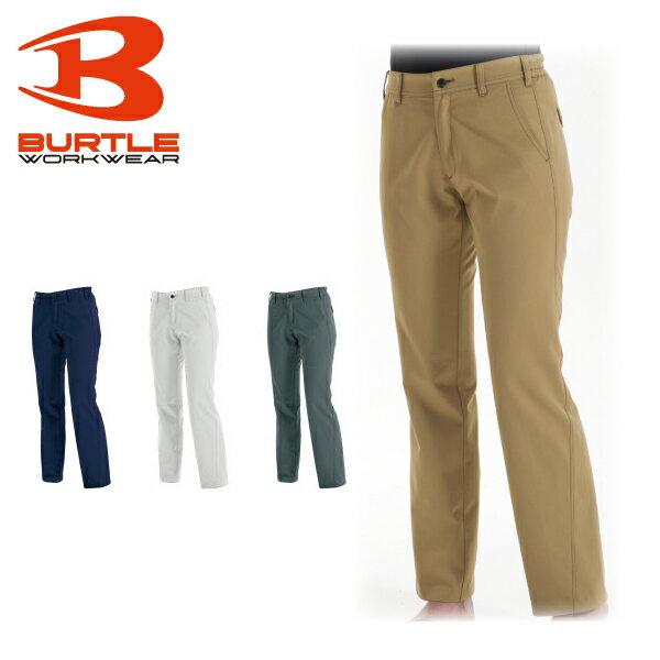 【BURTLE】【バートル】6089レディースパンツ 日本製生地使用 春夏