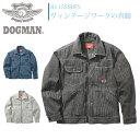 【DOGMAN】【中国産業】8117長袖ジャンパー 年間 作業服 メンズ