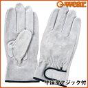 【富士グローブ】EX-330牛床皮手 マジック【皮手袋・革手袋・作業用】