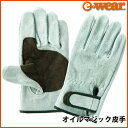 富士グローブ JS-328 オイルマジック皮手 ジャストSOFT WASHABLE 【皮手袋 革手袋 作業用】
