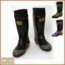 【福山ゴム】DX-2ジョルディックDX-2【長靴・レインブーツ・雨・雪の日】【男性用・メンズ】
