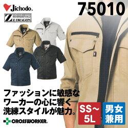 ����Ʋ��Z-DRAGON�ۥ��ȥ�å�Ⱦµ�����ѡ� 75010