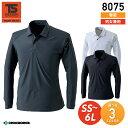 ショッピングポロ TS-DESIGN 長袖ポロシャツ クールアイス 8075 長袖シャツ 男女兼用 作業着 作業服 藤和