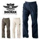 ショッピング春夏 ドッグマン ノータックカーゴパンツ 8165 ズボン 中国産業 DOGMAN 春夏 作業着 作業服