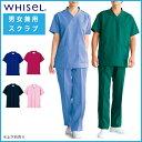 自重堂 スクラブ WH11485 ホワイセル WHISeL 男女兼用スクラブ 手術衣 医療用白衣 看護師 医者