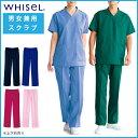 自重堂 スクラブパンツ WH11486 ホワイセル WHISeL 男女兼用パンツ 手術衣 医療用白衣 看護師 医者
