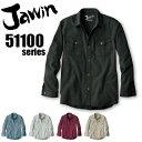 【自重堂】【Jawin】51104長袖シャツ