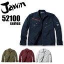 【自重堂】【Jawin】52100長袖ジャンパー