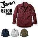 【自重堂】【Jawin】52104長袖シャツ