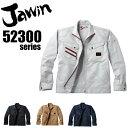 【自重堂】【Jawin】52300長袖ジャンパー