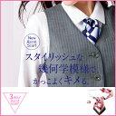 【カーシーカシマ】【KARSEE】【enjoy】EAZ-447アスコットスカーフ(幾何学模様)