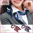 【カーシーカシマ】【KARSEE】【enjoy】 EAZ-487スカーフ