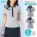 【カーシーカシマ】【ENJOY】ESP-453ポロシャツ(ミニスカーフ付き)【事務服】 【レディース】