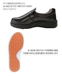 【あす楽対応】【弘進ゴム】E0635AGシェフメイトα-100【厨房靴・コックシューズ】【男女兼用・メンズ・レディース】