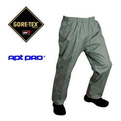 【送料無料】【GORE-TEX】AP-900レインパンツトゴアテックス【透湿性・防水性・撥水性・防風性】【レインウェア・合羽】【男女兼用・メンズ・レディース】【smtb-ms】