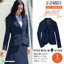 【セロリー】【PATRICK COX】S-24801 ジャケット