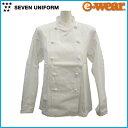 【セブンユニフォーム】TA8100長袖コックコート 男女兼用【厨房・白衣】【メンズ・レディース】