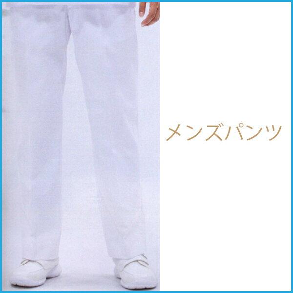 【住商モンブラン】7-655パンツ メンズ 白衣