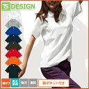 【藤和】【TS DESIGN】1065半袖ポロシャツ 男女兼用