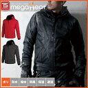 【藤和】【TS DESIGN】【mega heat®】18226メガヒート 防水防寒ジャケット作業服 メンズ