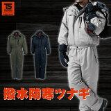 【送料無料】【藤和】【TS DESIGN】7620防寒ツナギ メンズ