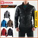 【藤和】【TS DESIGN】84226マイクロリップロングスリーブジャケット軽量 防寒 作業服 メンズ
