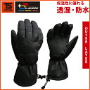 【藤和】【TS DESIGN】84915透湿防水グローブ防寒 手袋 男女兼用