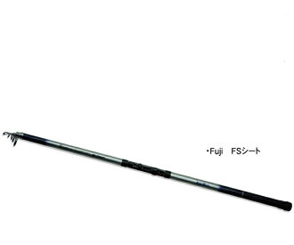 Throwing REAL CASTER 450 cm Rod Rod 039667