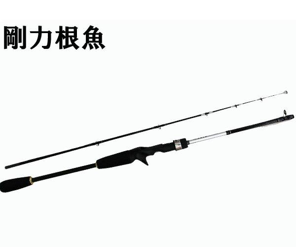 プロトラスト 剛力根魚 120cm